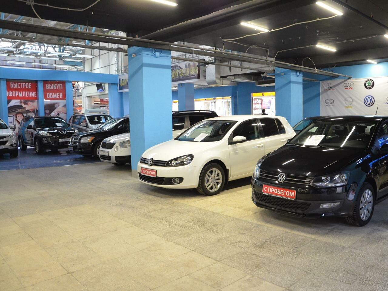 Продажа бу машин автосалонами москва как проверить автомобиль на предмет залога угона