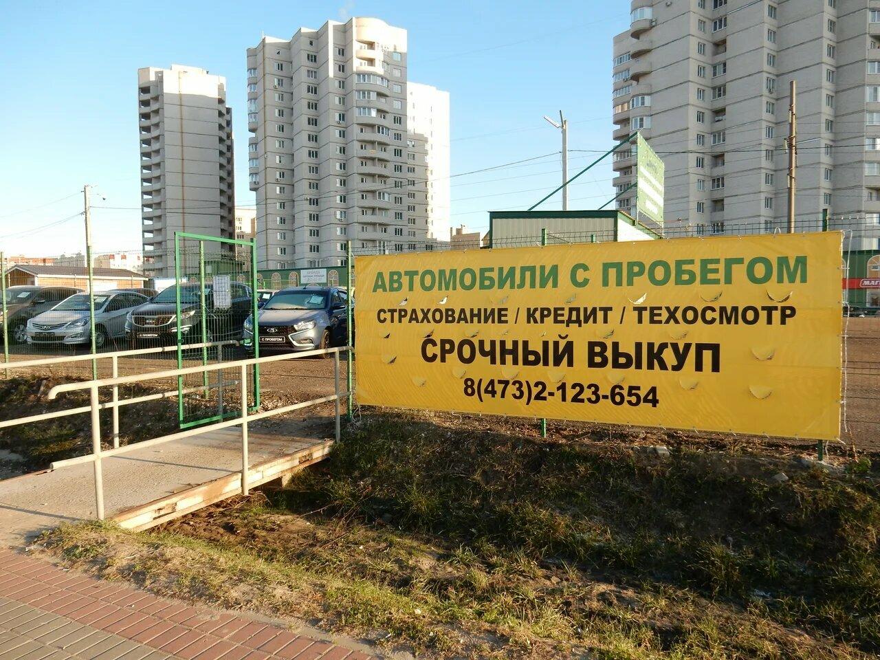 Воронеже часов скупка механических в ломбарды в москве продать часы