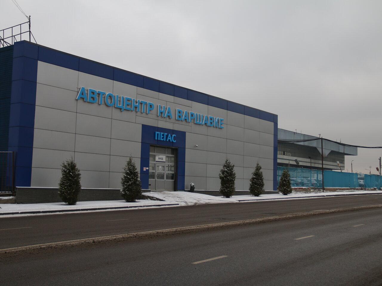 Автосалон пегас в москве часовщик ломбард москва
