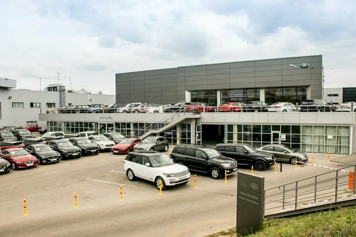 Автосалон москва машины с пробегом деньги под залог птс в брянске список компаний