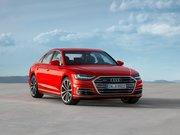 Обогрев сидений Audi A8 IV (D5)