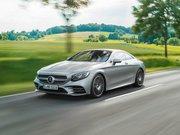 Обогрев сидений Mercedes-Benz S-klasse VI (W222, C217) Рестайлинг