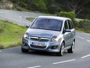 Обогрев сидений Opel Zafira B Рестайлинг