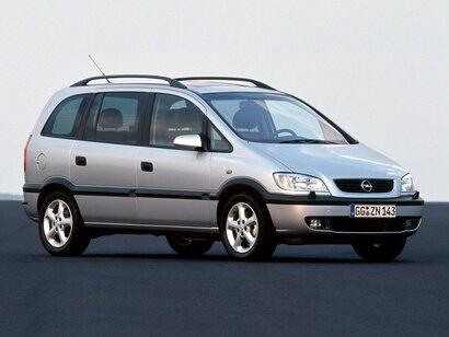 Купить Opel Zafira пробег 250 000.00 км 2002 год выпуска