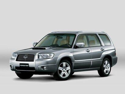 Купить Subaru Forester пробег 278 000.00 км 2006 год выпуска