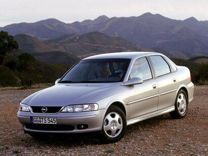 Купить Opel Vectra пробег 166 550.00 км 2001 год выпуска