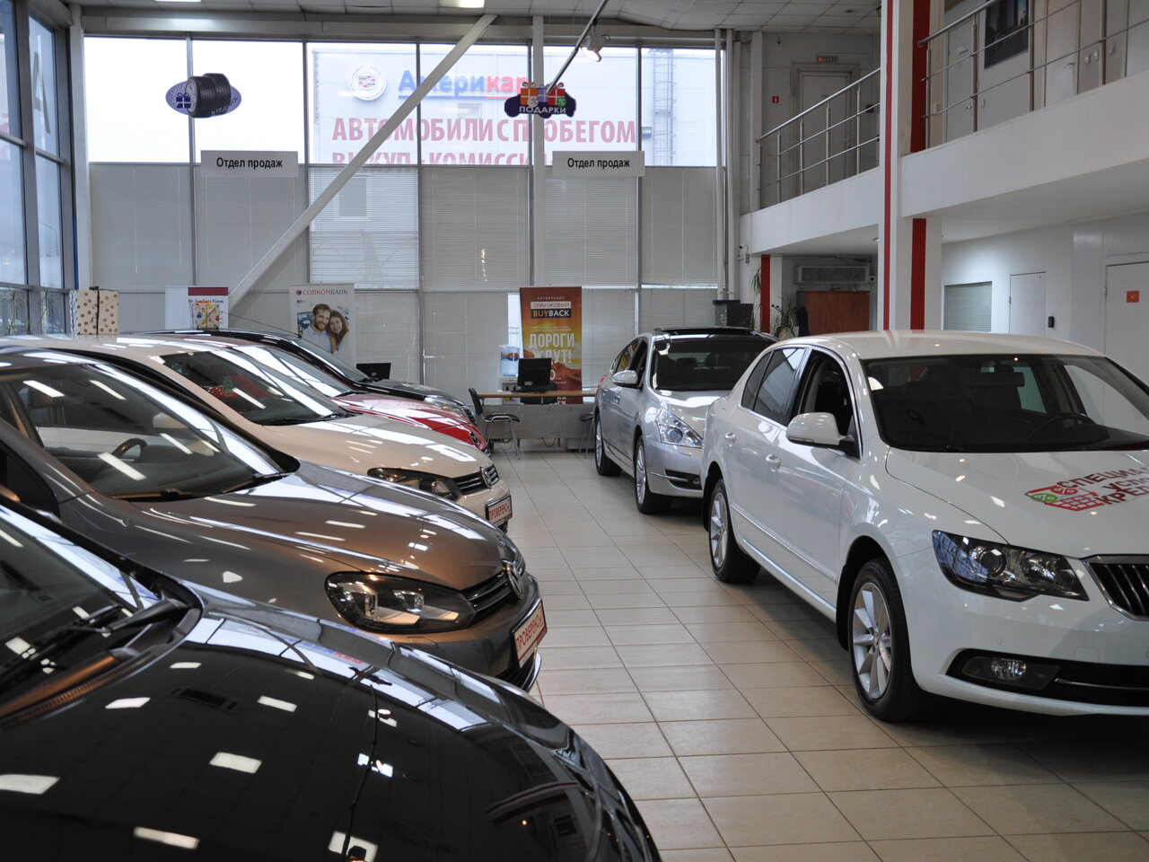 купить авто с пробегом кредит спб