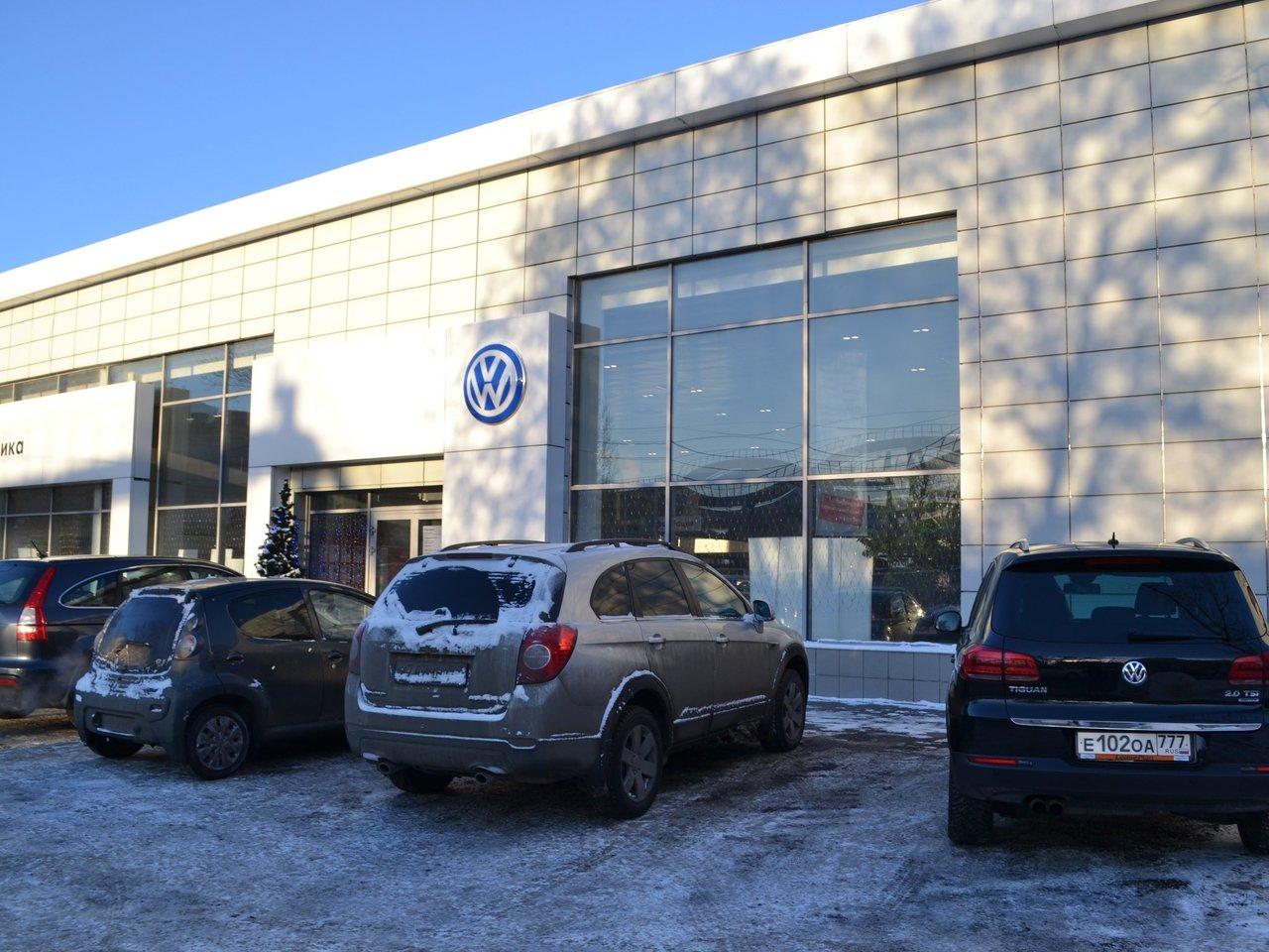 Германика автосалон москва ломбарды москвы распродажа шуб