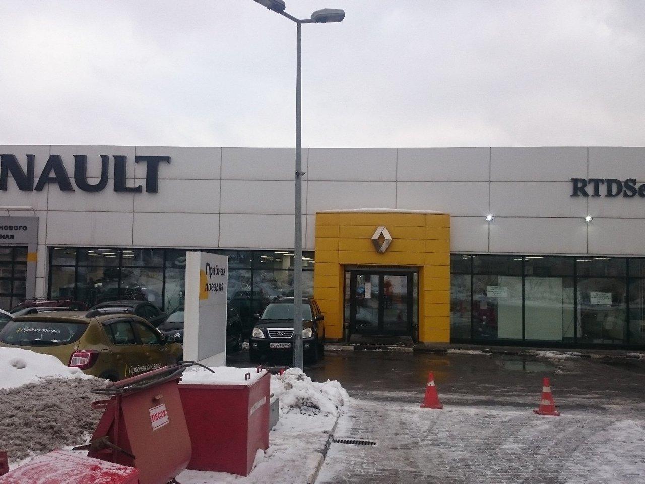 Автосалон rtdservice москва новые автомобили в автосалоне центральный москва