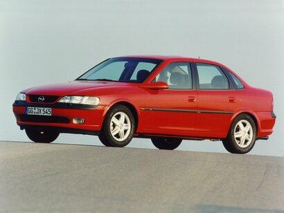 Купить Opel Vectra пробег 330 000.00 км 1998 год выпуска