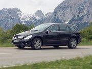 Обогрев сидений Mercedes-Benz R-klasse I Рестайлинг
