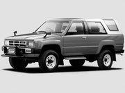 Обогрев сидений Toyota Hilux Surf I поколение