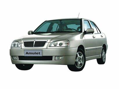 Купить Chery Amulet (A15) пробег 152 000.00 км 2007 год выпуска