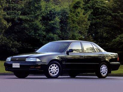 Купить Toyota Vista пробег 460 000.00 км 1993 год выпуска