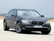 Обогрев сидений BMW 7 серия V (F01/F02/F04)