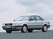 Обогрев сидений Audi 80 V (B4)