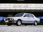 Обогрев сидений BMW 5 серия II (E28)