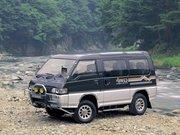 Обогрев сидений Mitsubishi Delica III поколение
