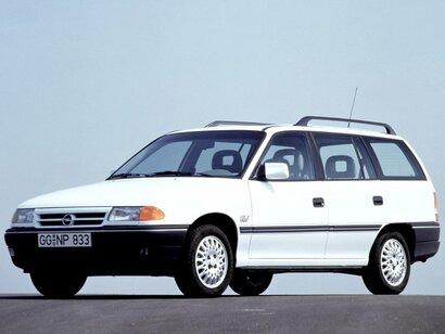 Купить Opel Astra пробег 260 000.00 км 1997 год выпуска