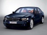 Обогрев сидений BMW 7 серия IV (E65/E66) Рестайлинг