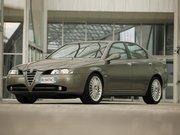 Обогрев сидений Alfa Romeo 166 I Рестайлинг