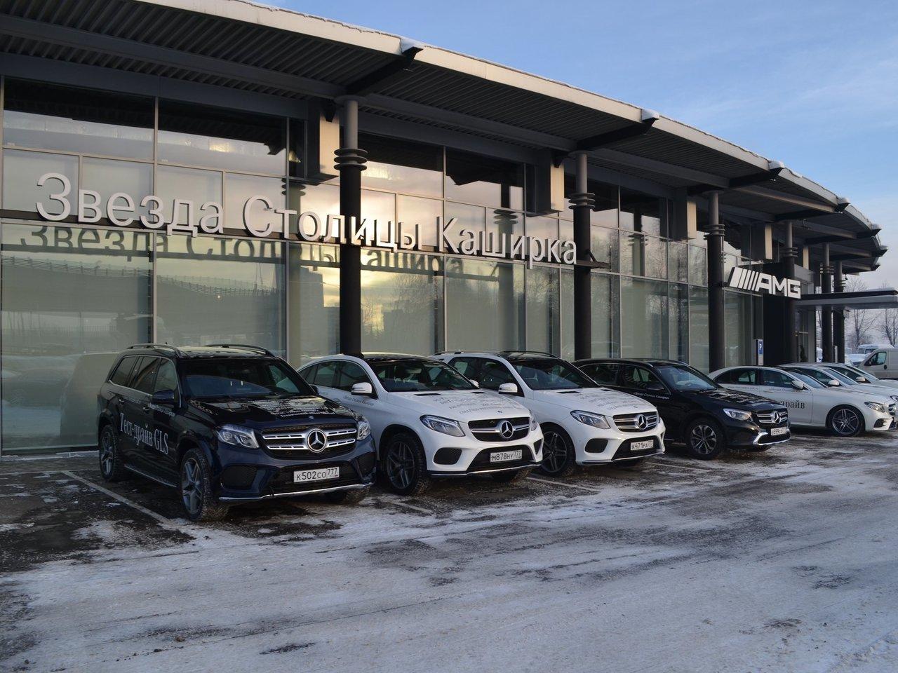 Автосалон в москве столица авто из рук в руки автоломбард