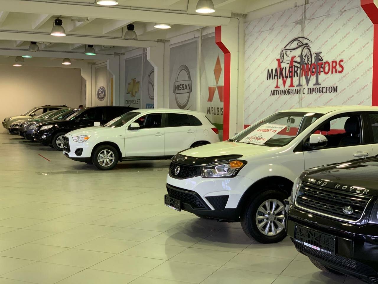 Купить автомобили с пробегом в автосалонах москвы взять ипотеку под залог автомобиля