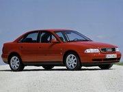 Обогрев сидений Audi A4 I (B5)