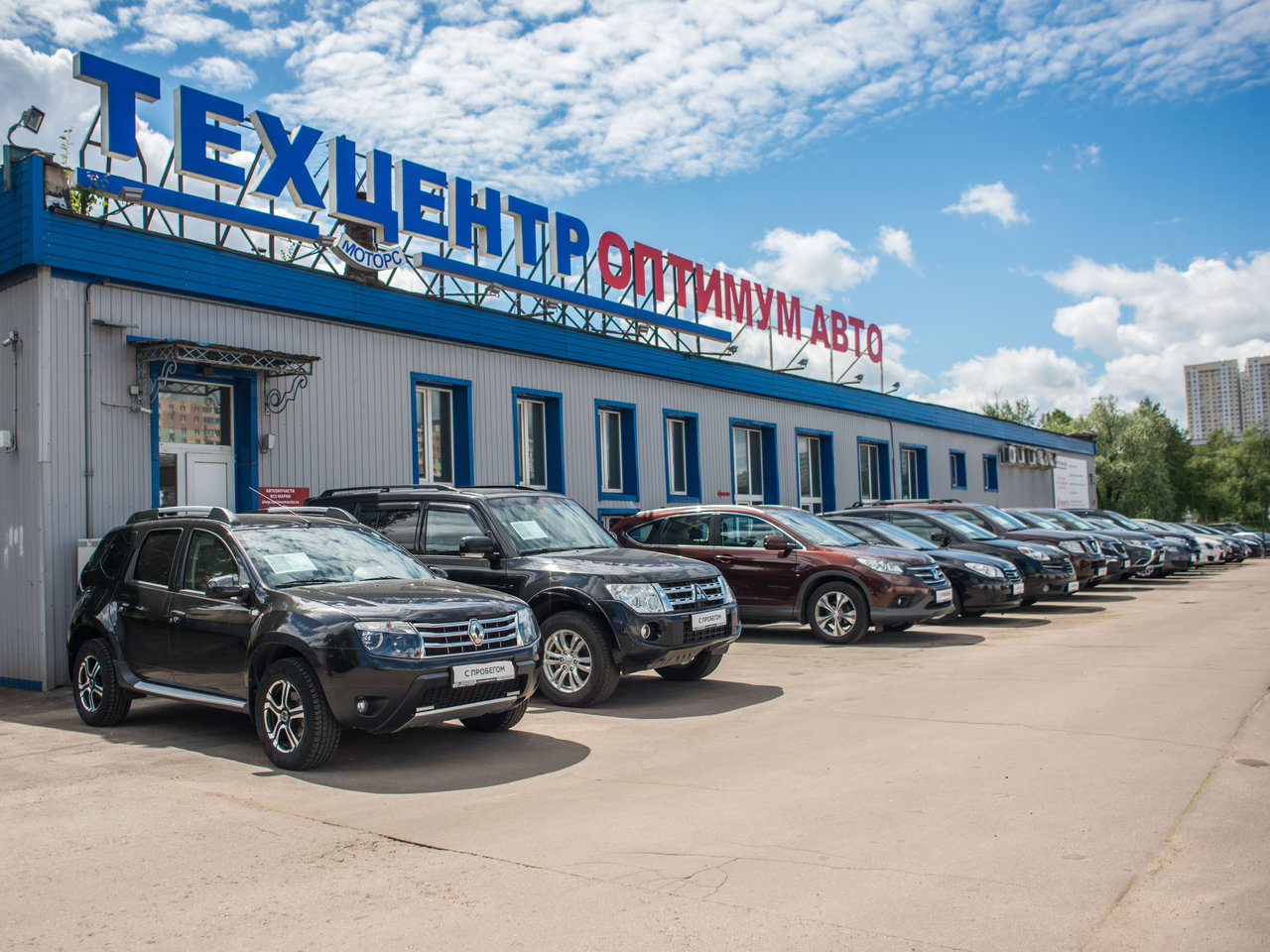 Автосалон продажа авто бу москва автосалоны москва б у авто
