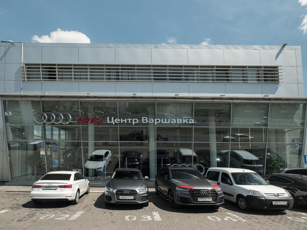 Автосалоны ауди в москве официальный дилер авто с пробегом могут ли судебные приставы арестовать машину в залоге банка
