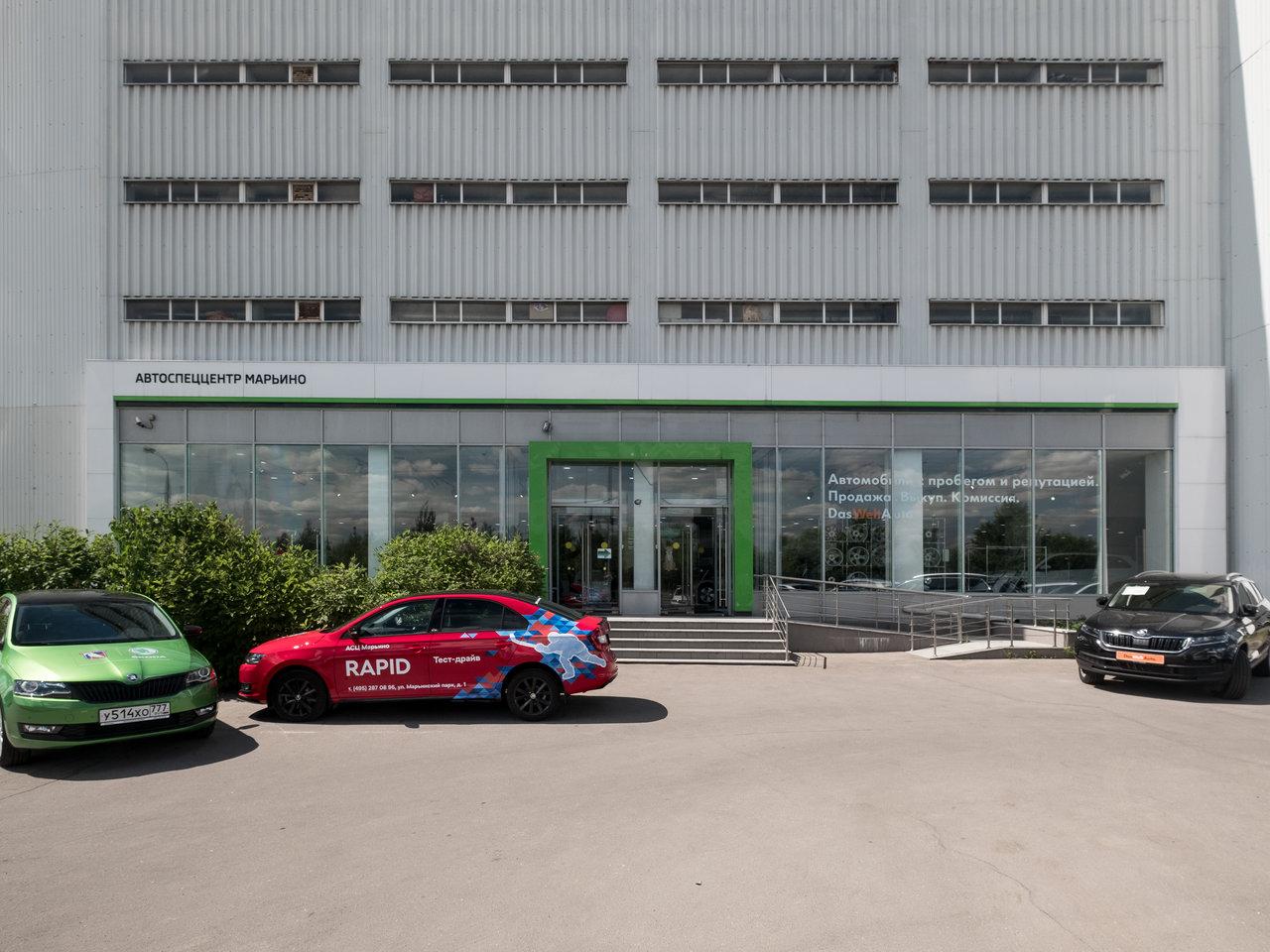 Автосалон спеццентр москва аренда авто без залога без лимита пробега