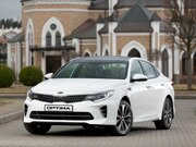 Kia Optima IV Седан