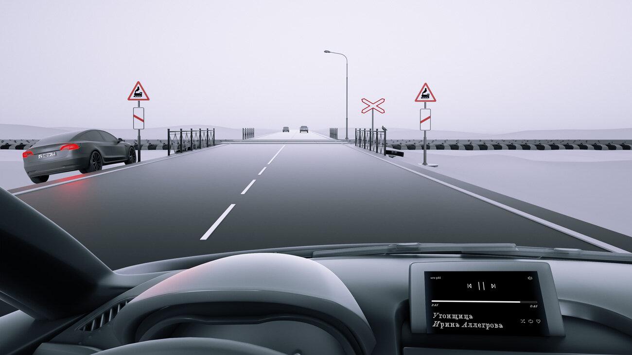 Можно оставить машину перед переездом или нет: несложная задача назнание ПДД