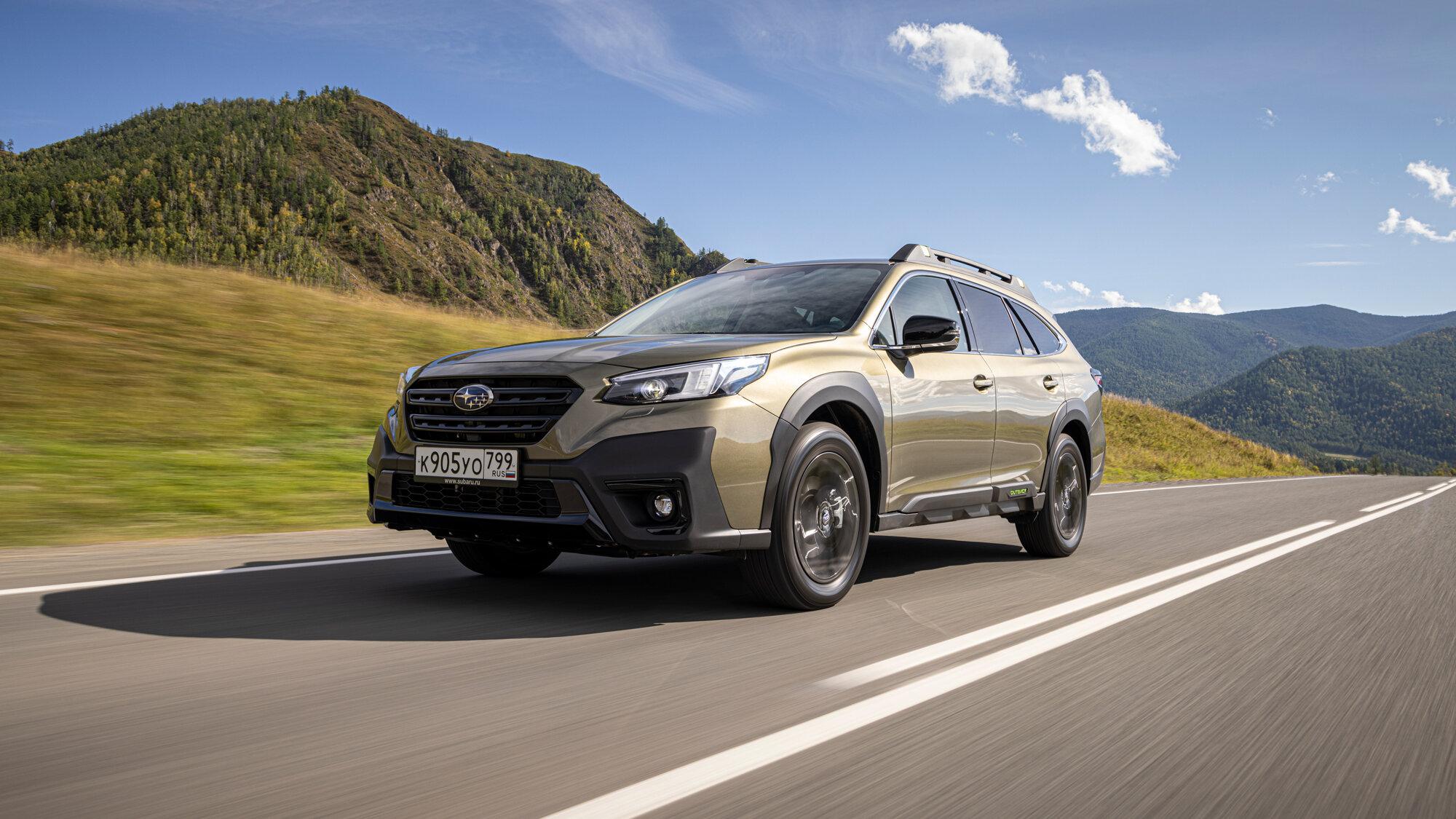 Это для вашей безопасности. Первый тест нового Subaru Outback