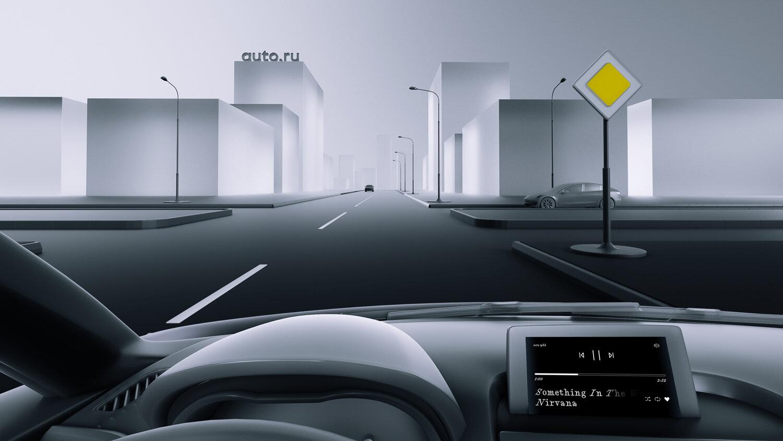Надо пропускать машину справа илинет: задача назнание ПДД, вкоторой легко ошибиться