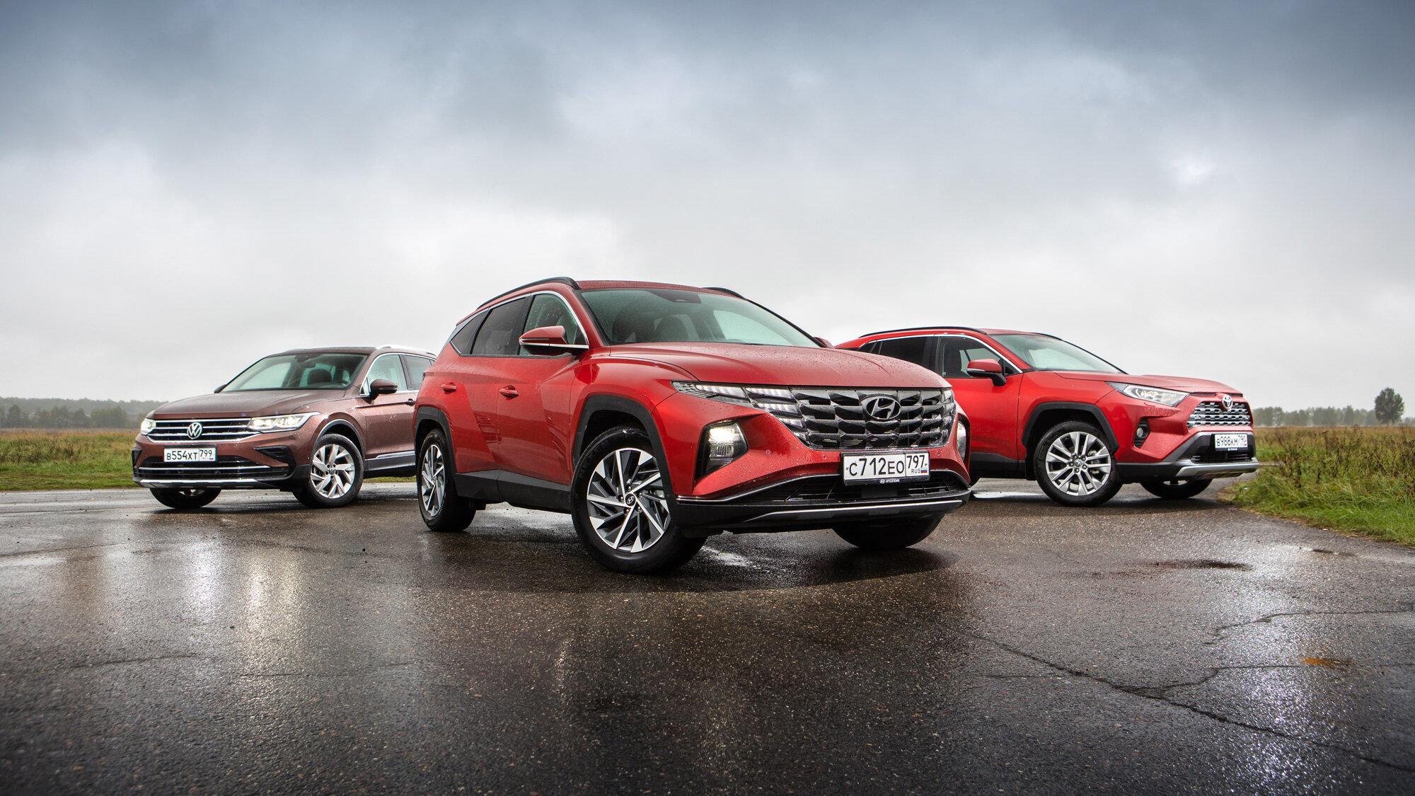 При своих. Hyundai Tucson против VW Tiguan иToyota RAV4: сравнительный тест