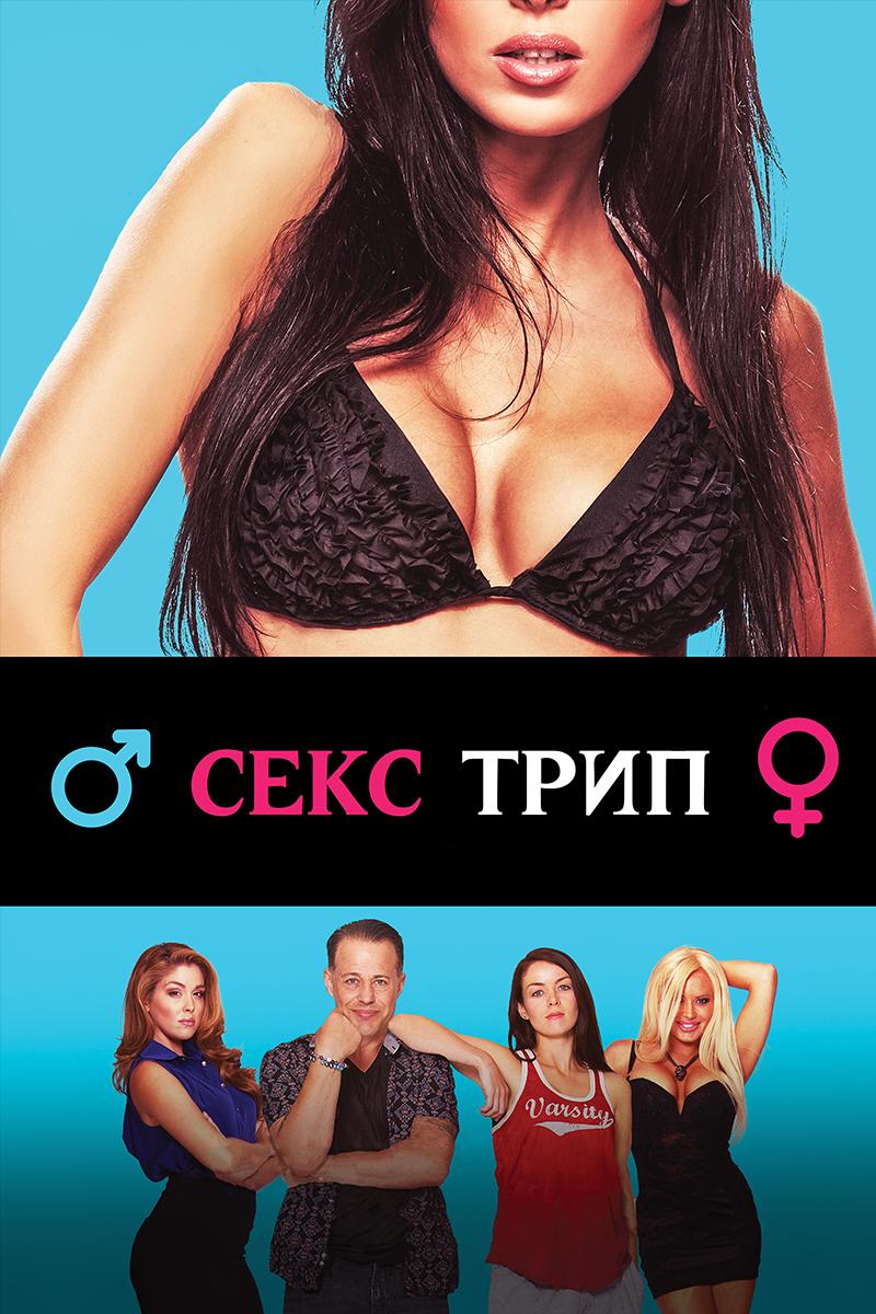 Онлайн порно фильм стукач