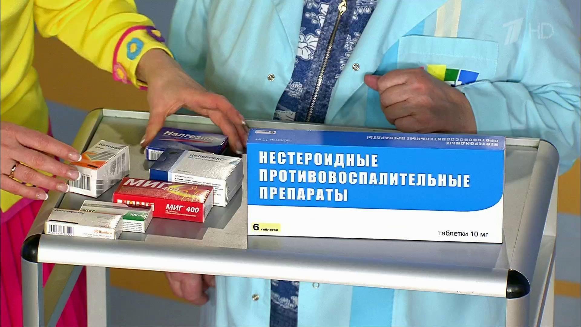 hronicheskaya-toksikomaniya-aspirin-analgetiki