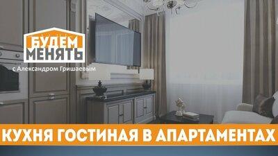 Апартаменты 0 смотреть продажа домов в турции у моря