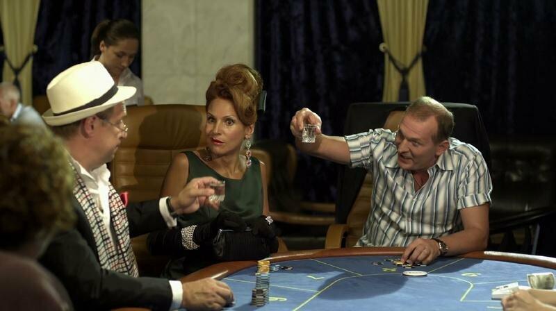 Сваты в казино 4 сезон бонус без депозита в интернет казино