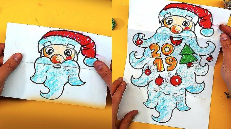 рисунок на открытку дедушке морозу мужчин