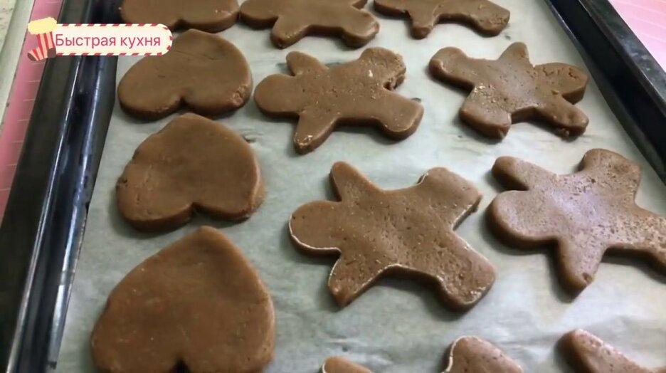 имбирное печенье рецепт с фото юлии высоцкой там