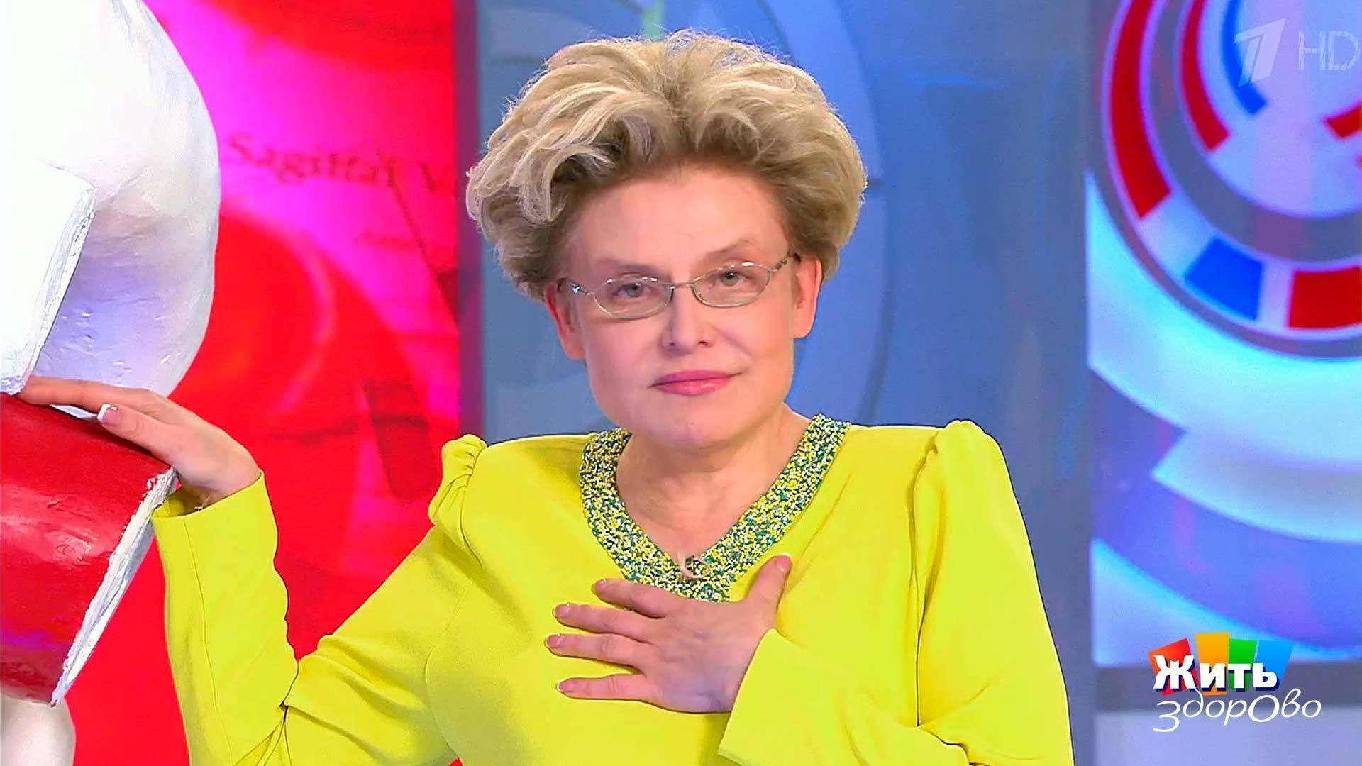 malisheva-pro-orgazm