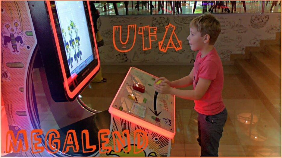 Игровые автоматы уфа казино у моря