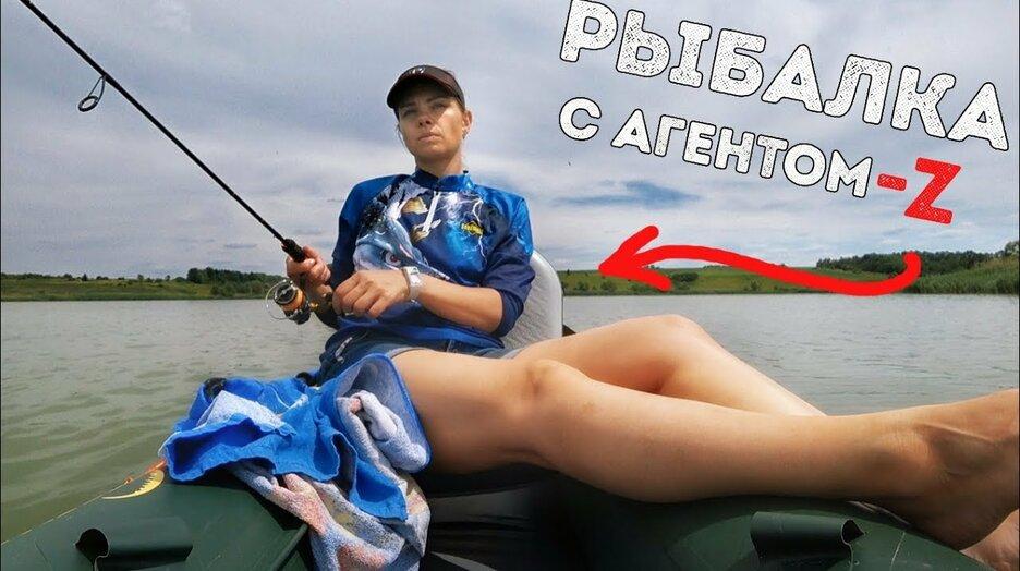 Картинка взял жену на рыбалку