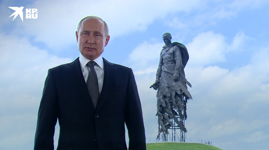 Путин: голос каждого из вас самый важный, самый главный — Смотреть в Эфире