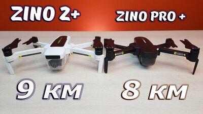 Обзор квадрокоптеров Hubsan ZINO 2+ и PRO PLUS ...  У конкурентов нет шансов?!