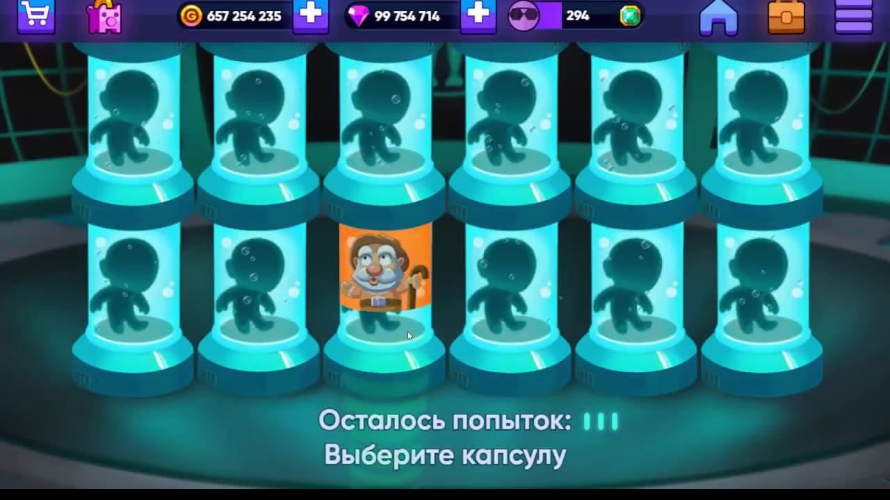 Захват казино гуд зон играть онлайн в карты в дурака переводного бесплатно