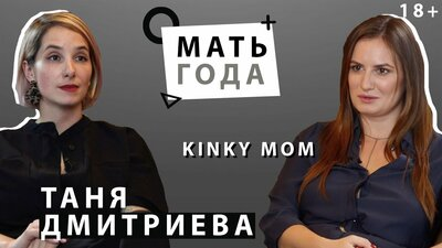 Таня дмитриева кастинги в рекламу для подростков москва