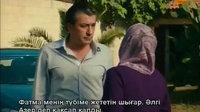 Гаспажа-дила73-серя